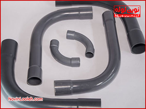 لوله PVC برق خم سرد و گرم