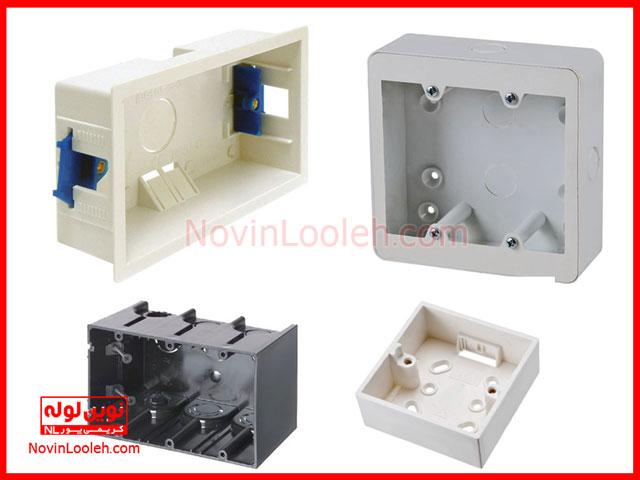 برسی مزایای استفاده از قوطی کلید برق