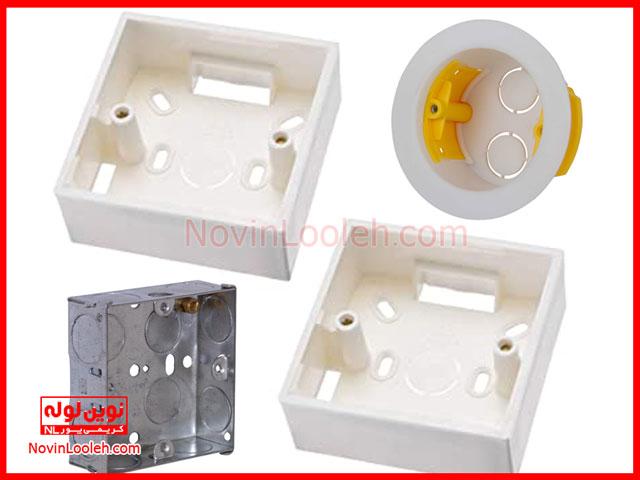قوطی کلیدهای برق گالوانیزه و پلاستیکی در ابعاد مختلف